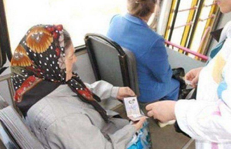 Тернопільським пенсіонерам дозволять їздити в маршрутках за гривню