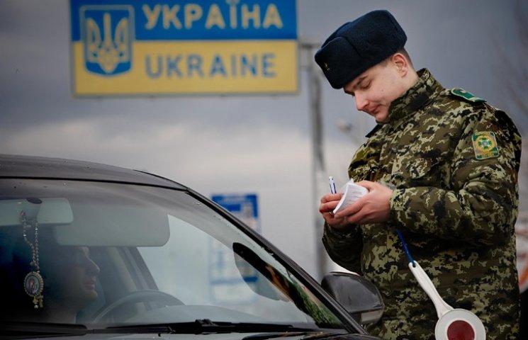 Сумські прикордонники спіймали українця, якого розшукувала поліція