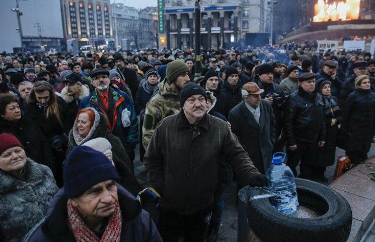 """П'ять причин, чому здувся """"Третій Майдан"""""""