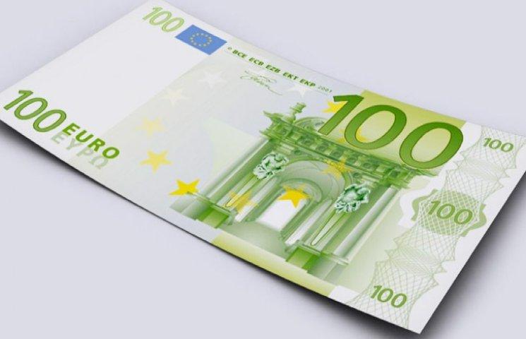 100 євро однією купюрою законно не купиш