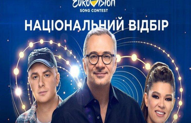 """Как """"Евровидение"""" стало яблоком раздора, или Почему скандалы полезны"""