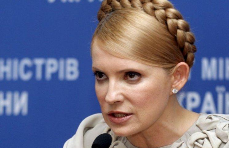 Тимошенко назвала преступлением публикацию стенограммы СНБО по Крыму