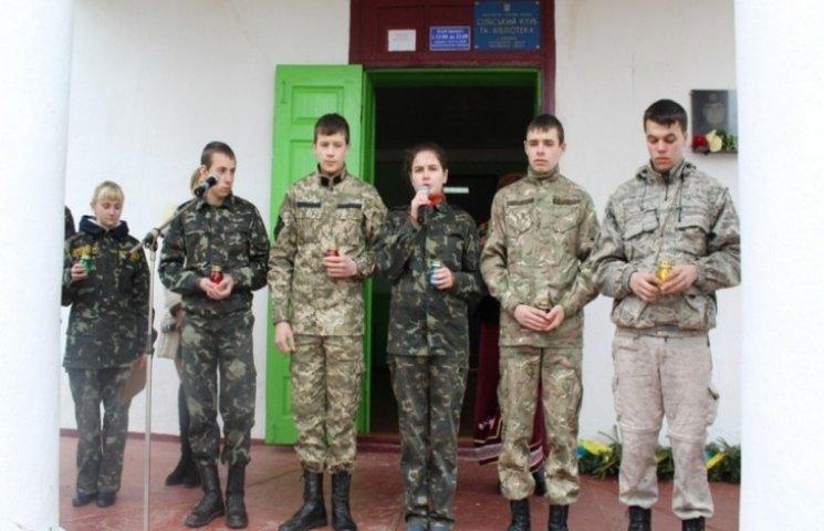 На Шепетівщині відкрили меморіальну дошку бійцю АТО