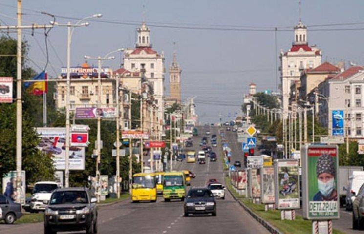 В Запорожье декоммунизировали более 100 улиц (ПОЛНЫЙ СПИСОК)
