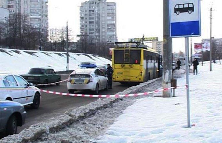 Сумська влада не хоче брати на себе смерть дівчини під колесами тролейбуса