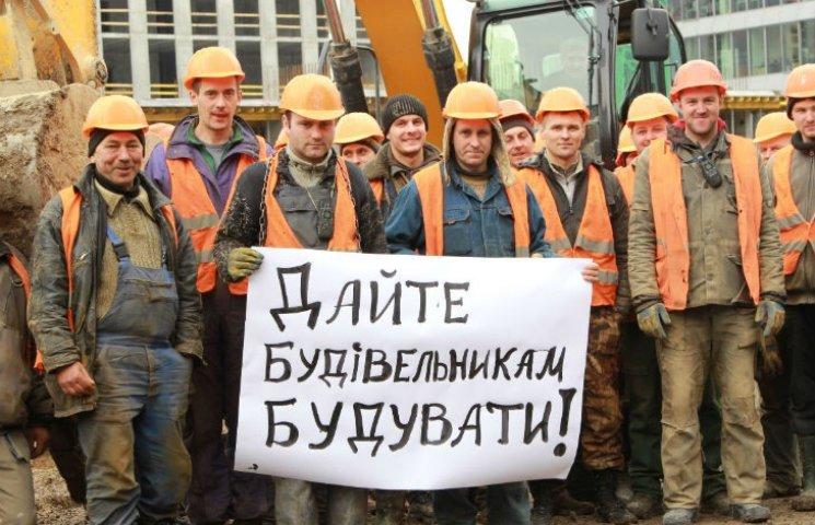 Столичні будівельники блокують забудови у знак протесту