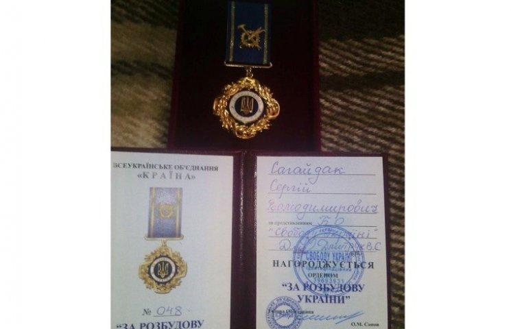 Миколаївського волонтера нагородили орденом