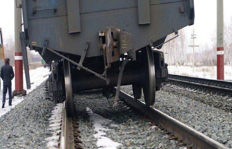 У Хмельницькому чоловіка вбило струмом на залізничному вагоні
