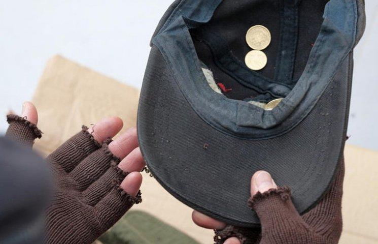 Гопник на вокзалі пограбував милосердного гостя Конотопу