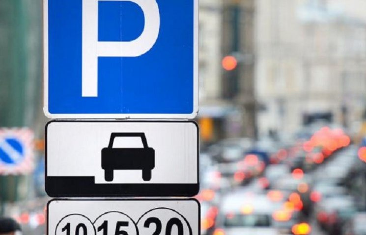 В Днепропетровске планируют передел рынка парковок