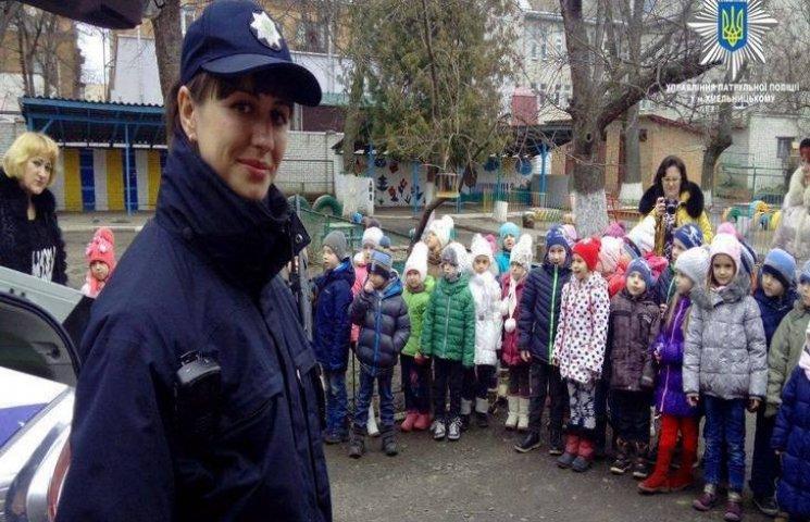 Патрульні поліцейські пішли в садочок