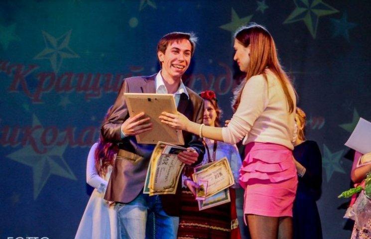На Миколаївщині вибрали кращих студентів року