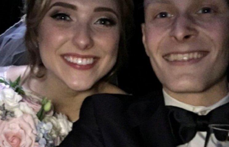 Як підлітки одружилися, не дивлячись на рак