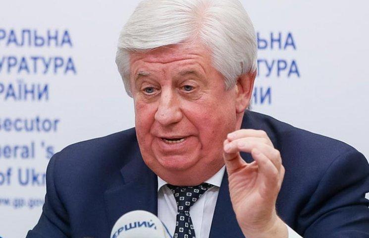 """Як Шокін помстився за """"діамантових прокурорів"""""""