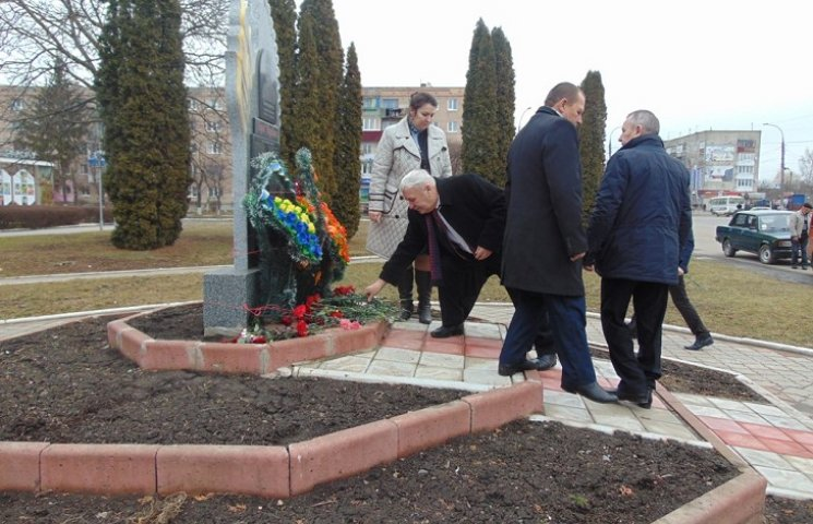 На Хмельниччині пам'ять Героя-вчителя вшанували по-особливому