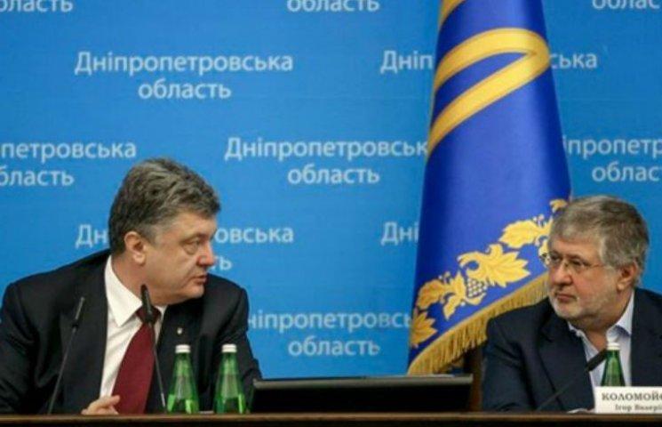 Про що домовилися Порошенко і Коломойський