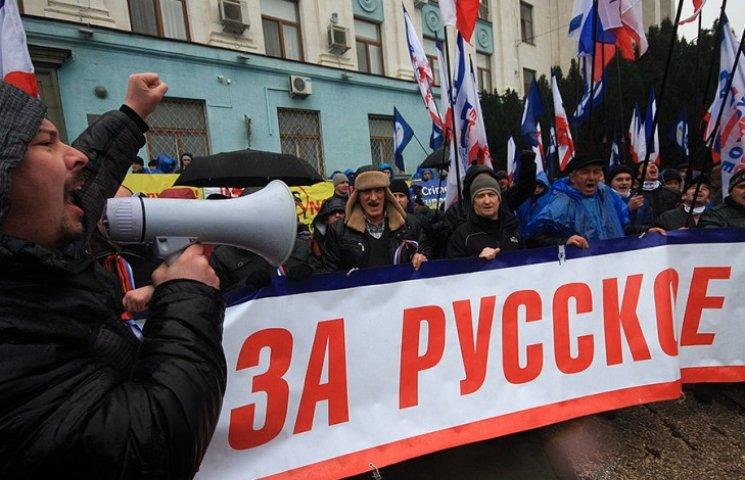 """Хроніки окупації Криму: проросійські мітинги і """"лист п"""