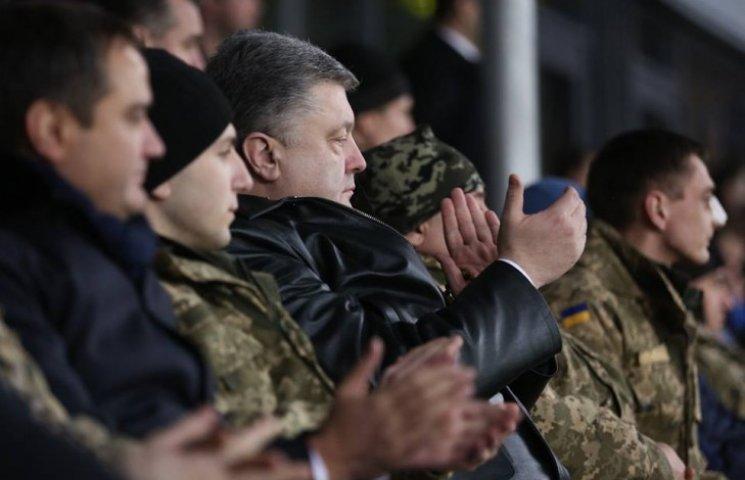 Як Порошенко ощасливив 60 тисяч українців
