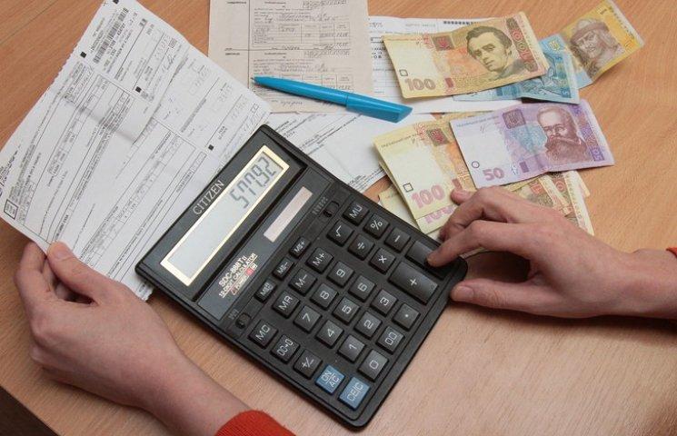 У січні мешканці Сумщини отримали 32 мільйони гривень субсидій