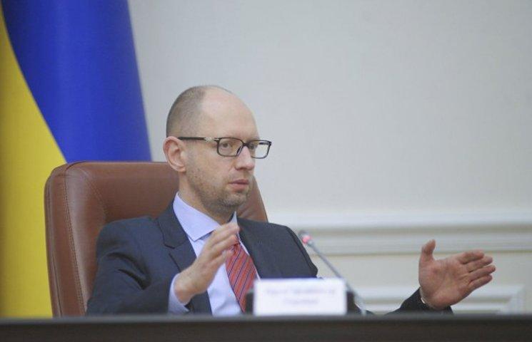 Яценюк готовий в себе прихистити мільйон переселенців з Донбасу