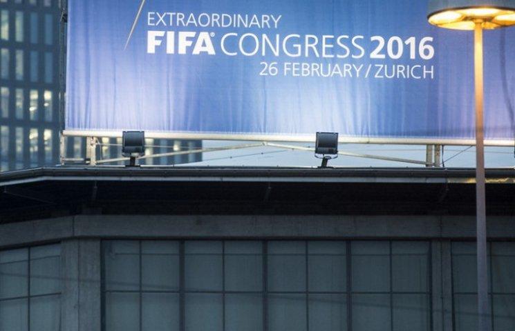 Європа проти арабського світу: Хто стане новим президентом ФІФА