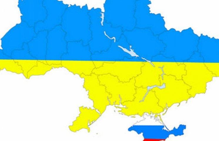 """На Запоріжжі """"Азов"""" пікетуватиме телеканал, що показав Україну без Криму"""
