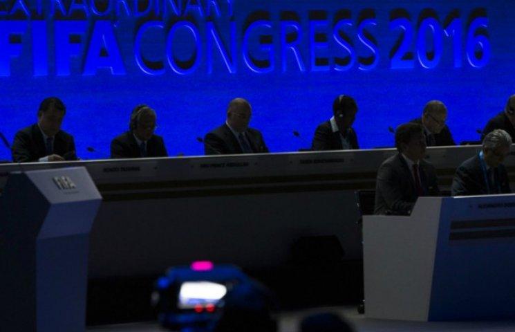 Джанні Інфантіно - президент ФІФА!  (ХРОНІКА)