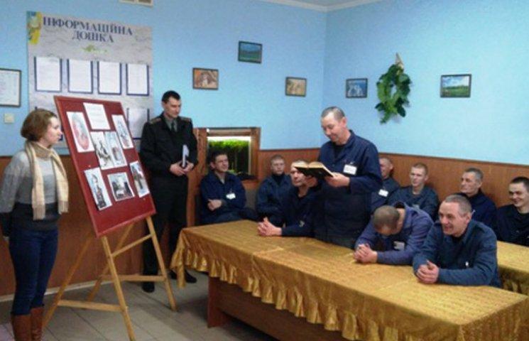 Засудженим на Сумщині читали поезію Лесі Українки