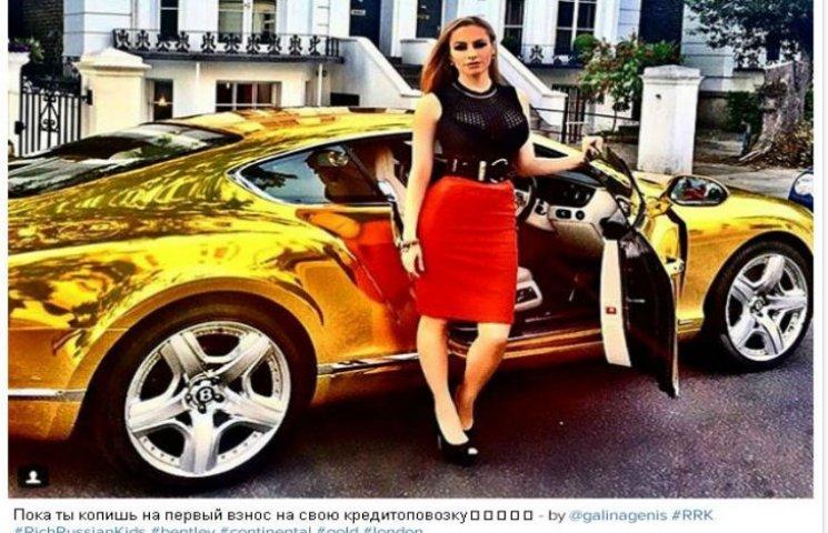 Тигр и золотое авто: Как шикуют российские мажоры