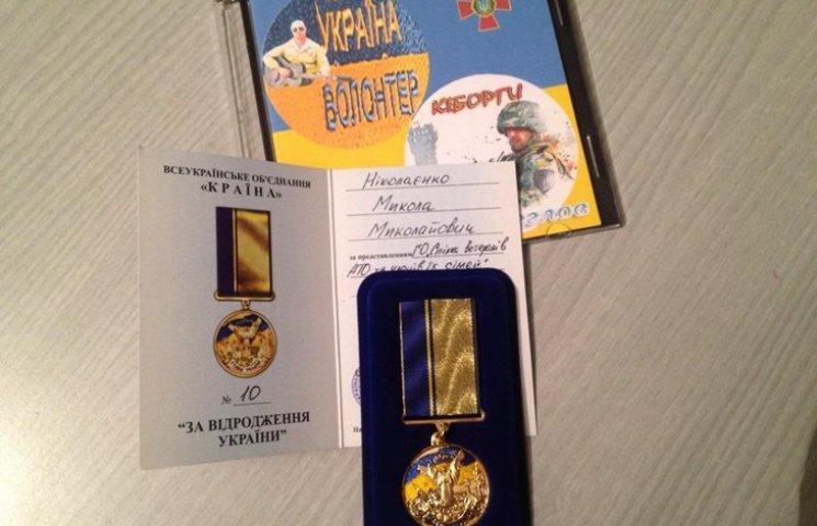 Сумський телеоператор отримав медаль