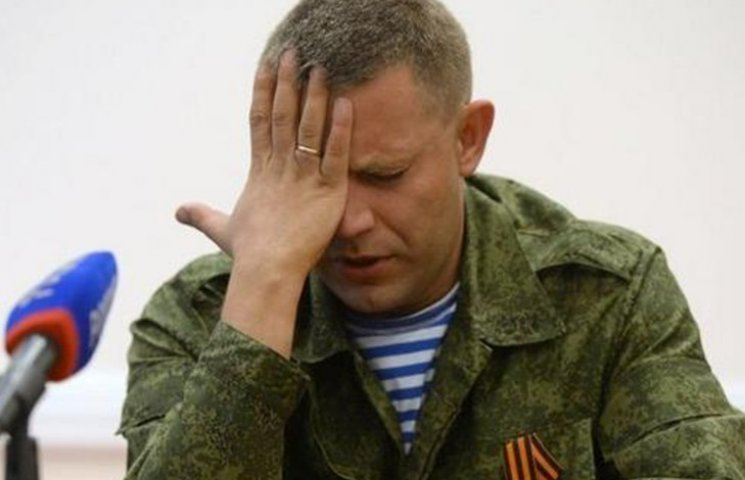 Захарченко з ДНР став союзником та піар-менеджром Яценюка