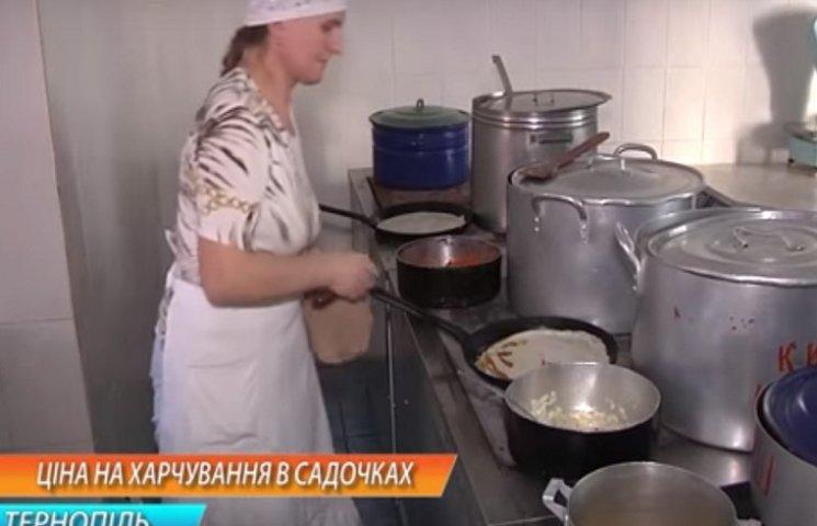 З першого березня у дитячих садках Тернополя подорожчає харчування