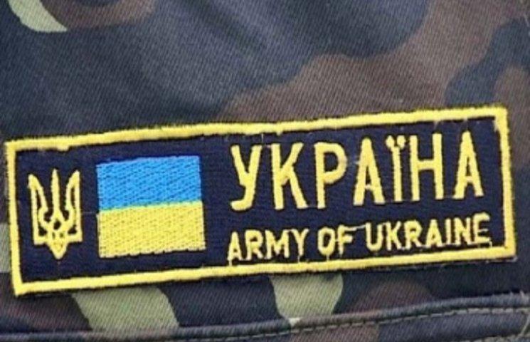 Україна в перспективі може відмовитися від мобілізації
