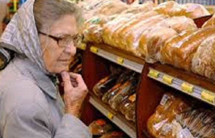 У Хмельницькому здорожчав хліб