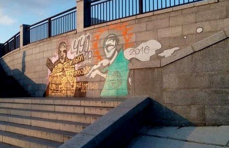 У Вінниці навпроти відомого фонтану намалювали чудернацьке графіті
