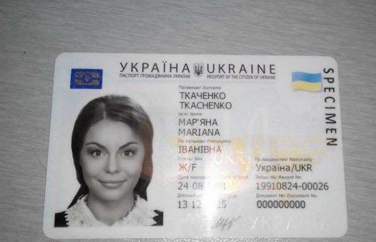 Вінничани можуть слідкувати за виготовленням ID-паспортів онлайн