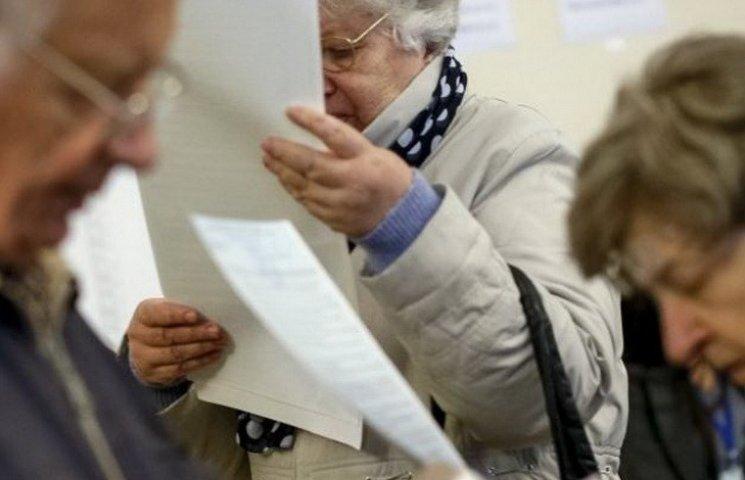 """У """"Самопомочі"""" переконали Милобога проголосувати за кандидатуру Семенченка"""