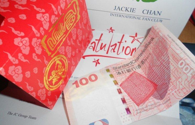 На Миколаївщині шанувальник отримав подарунок від Джекі Чана