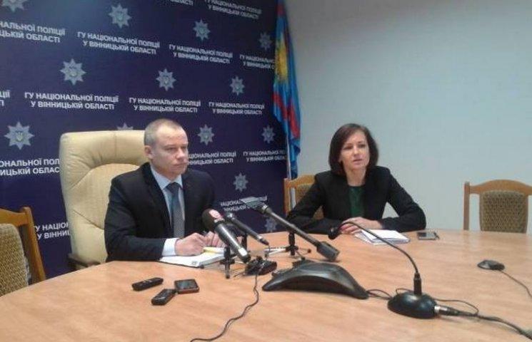 """Новий заступник начальника вінницької поліції вважає, що """"діставати"""" сім"""
