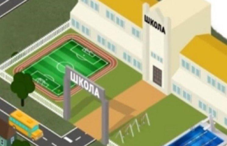 МОН планує по одній опорній школі на область