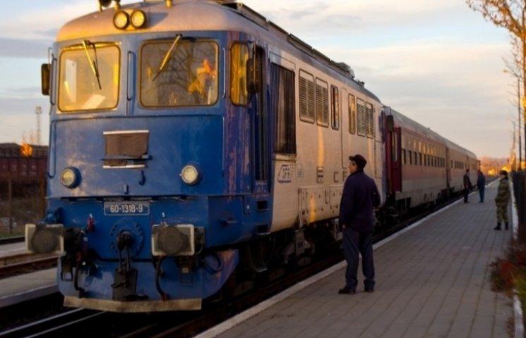 До столиці Румунії відтепер можна доїхати з Кам
