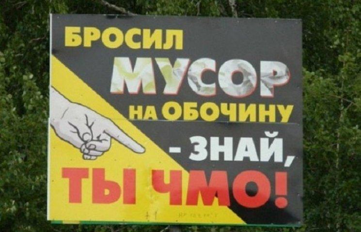 На Росії не церемоняться з соціальною рекламою