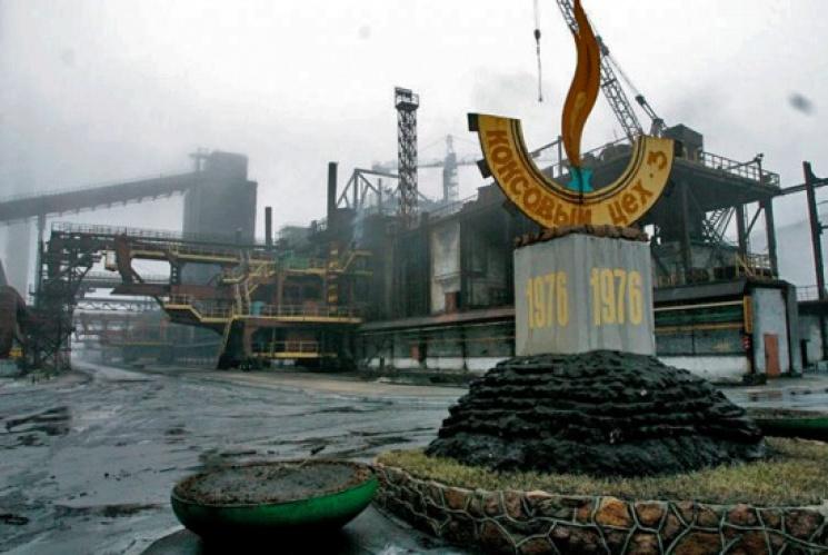 Меткомбинат вМариуполе награни остановки из-за обострения вДонбассе