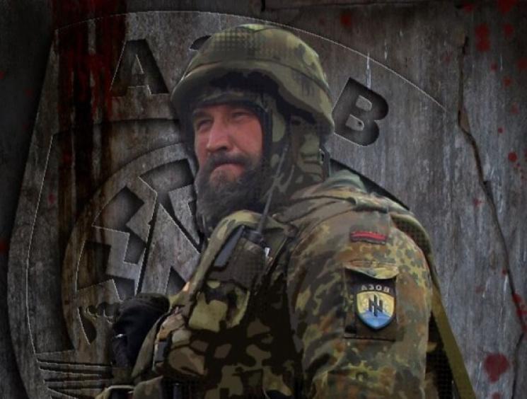 """На Сумщині вшанували пам'ять """"бога війни"""" з """"Азову"""""""