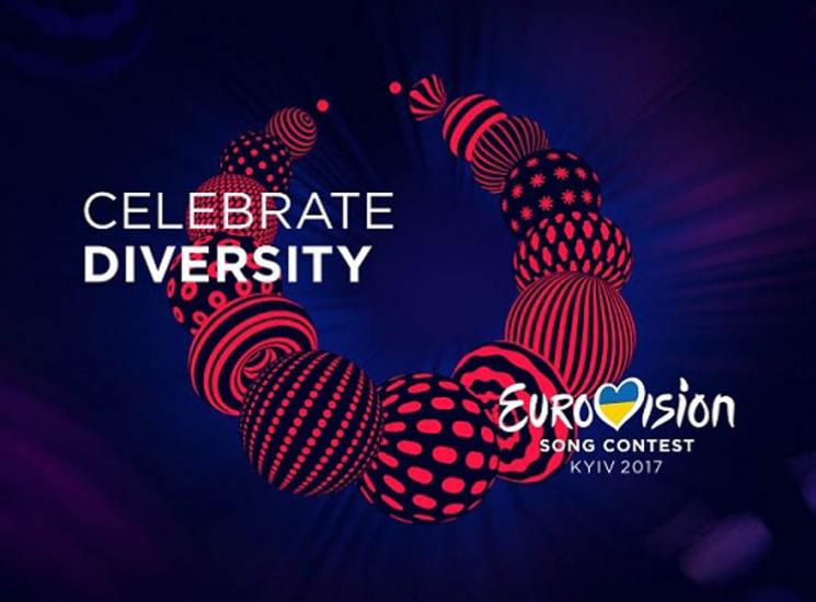 Нацвідбір Євробачення-2017:  За кого вболівати у першому півфіналі, і де скандал