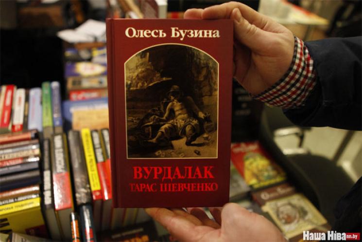 «Эти книги нежелательны»: «Рыцарей Новороссии» попросили сМинской книжкой ярмарки