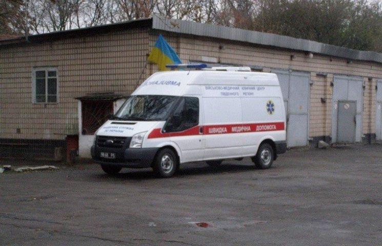В Днипро доставили раненого гражданского из Авдеевки