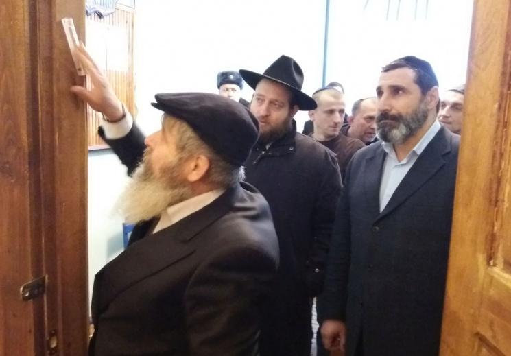 В винницкой тюрьме открыли синагогу…