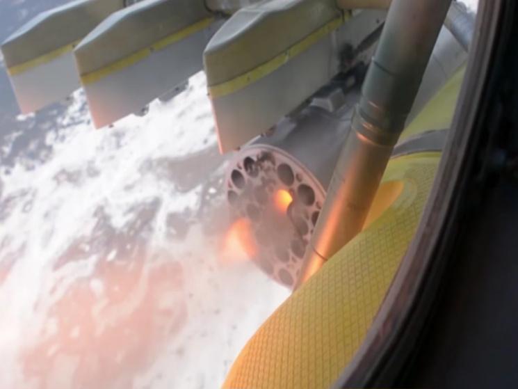 Украина проверила новые ракеты для ВВС