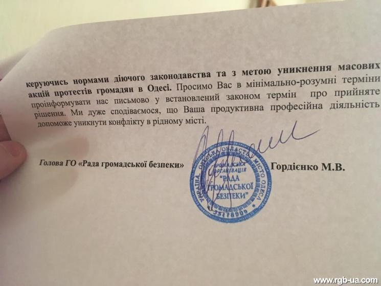 ВУкраинском государстве требуют запретить гастроли Орбакайте